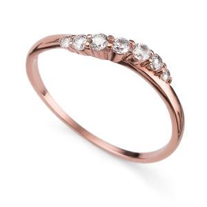 Ring Petite 925AG RG CRY L
