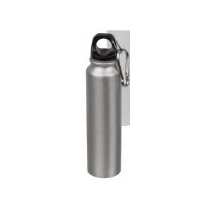 Trinkflasche für ca. 220ml, ca. 19cm aus Aluminium im Geschenkkarton Farbe silber