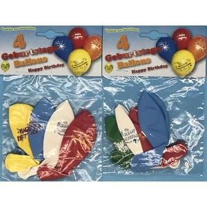 Luftballon Happy Birthday, 2x4 Stück (8 Stück), ca. 28cm