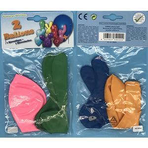 Luftballon 2 Ballons:, 1 Riesenfigur+ 1 Riesenballon, 2x2 Stück Packung (4 Stück)