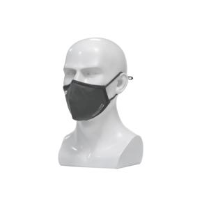 Nano FFP2 R D Maske grau  Premium FFP2 Maske mit spezial Nano Einlage   bis zu 20 x waschbar - wiederverwendbar   CE + ISO zertifiziert   extra atmungsaktiv aus Baumwolle