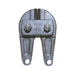 Bolzenschneider-Ersatzkopf 630 mm