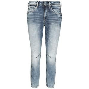 G-STAR Jeans Skinny-Fit Arc