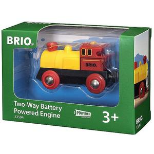 BRIO Batterielok