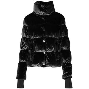 GUESS Samt-Steppjacke