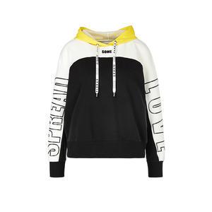 MARC CAIN Kapuzensweater - Hoodie