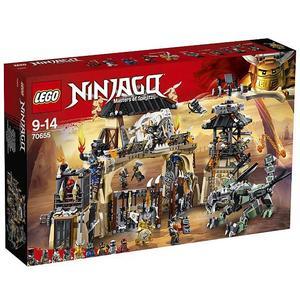 LEGO Ninjago - Drachengrube 70655