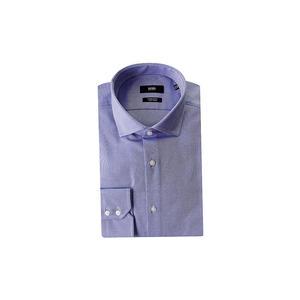 Hemd Regular-Fit Gordon (Extralange Ärmel)