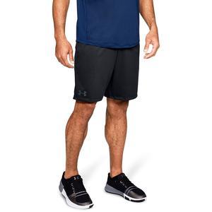 UNDER ARMOUR Herren Fitness-Short UA MK1