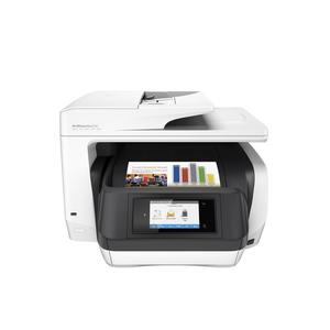 OfficeJet Pro 8720 e-All-in-One, Tinte