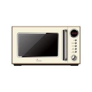cook 815 beige Mikrowelle 700 W, 20l, RETRO,