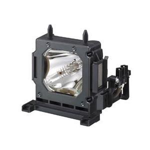 Ersatzlampe für VPL-HW10, HW15, HW20, VW85, VW90