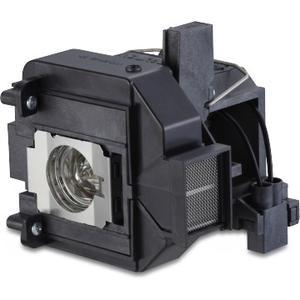 ELPLP69 Projektorlampe