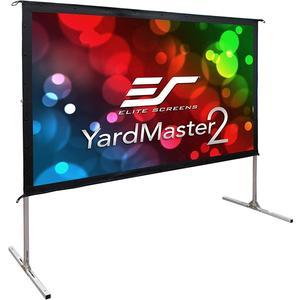 Yard Master2 OMS120H2
