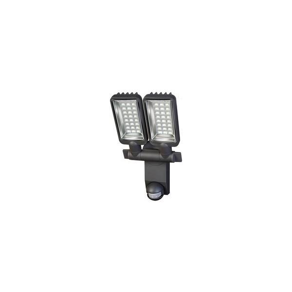 bren. LED-StrahlerSV