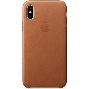 iPhone X Leather Case - sattelbraun