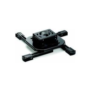 Universal Mini Projektor Mount 11,3kg black