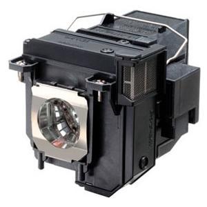 ELPLP79 Ersatzlampe zu Projektor
