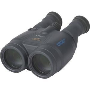 Binocular 15x50 IS WP