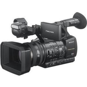 NXCAM Camcorder HXR-NX5R FullHD, 3x 1/2.8 CMOS, 2 MP 20x opt.