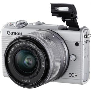 EOS M100 Kit (15-45mm) - weiss - Import