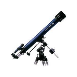Danubia Teleskop Wega 900, D70/F900mm Typ: Refraktor (Linsenteleskop)