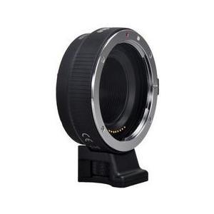 Adapter Canon EF Linsen zu Canon M Elektronischer AF