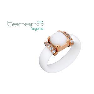 Feichtinger - Ring 925/- Silber rose vergoldet, weißer Kautschuk, synthetische Steine weiß