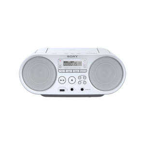 Sony ZS-PS50W White CD/USB CD-Boombox