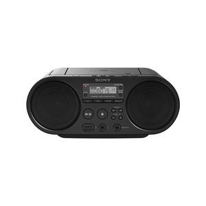 Sony ZS-PS50B Black CD/USB CD-Boombox