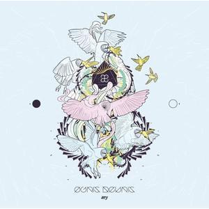 OGRIS DEBRIS Aery EP- MLP/LP