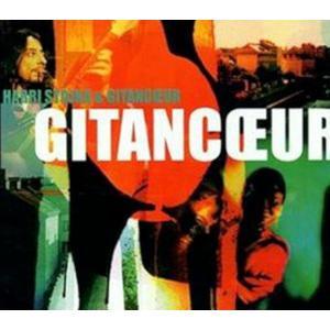 STOJKA, HARRI / GITANCOEUR Gitancoeur- CD