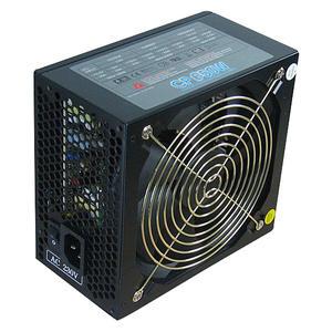 ATX Netzteil 650W