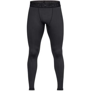 Under Armour Funktionshose ColdGear Kompressionsleggings schwarz