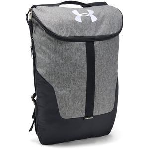 Under Armour Rucksack Expandable Sackpack grau/schwarz