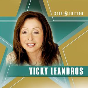 Leandros, Vicky - Star Edition - 1 CD