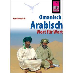 Reise Know-How Sprachführer Omanisch-Arabisch - Wort für Wort