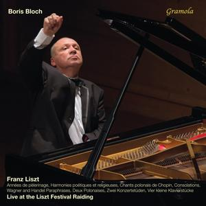 Bloch,Boris - Klavierwerke live Liszt Festiv - 6 CD