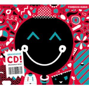 Musik-CD Freude / Beck,Thomas Andreas, (2 CD + Buch)