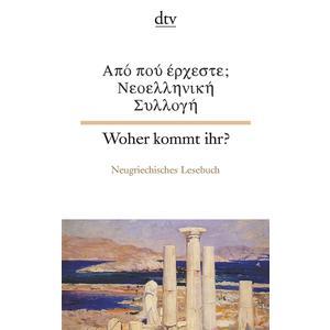 Woher kommt ihr?, Neugriechisches Lesebuch