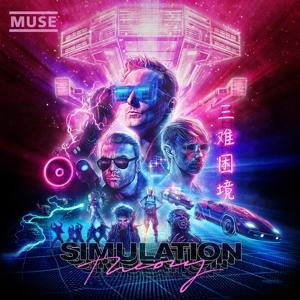 Muse - Simulation Theory - 1 Vinyl-LP