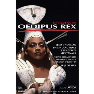 MORMAN/OZAWA/SKO - OEDIPUS REX - 1 DVD