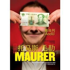 Maurer,Thomas - Aodili - 1 DVD