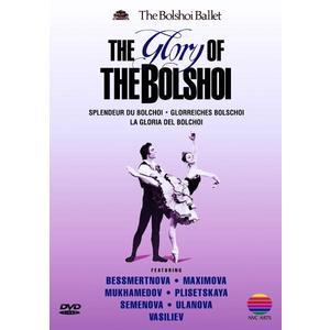 The Glory Of Bolshoi / Bolshoi Ballet,The