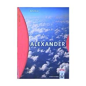 ALEXANDER SchulAtlas