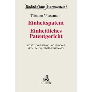 Einheitspatent, Einheitliches Patentgericht