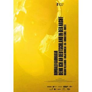 Karmakar,Romuald - Denk ich an Deutschland in der Nacht - 1 Blu-Ray