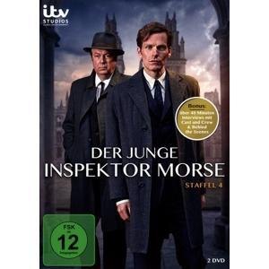 Junge Inspektor Morse,Der - Der Junge Inspektor Morse-Staffel 4 - 2 DVD