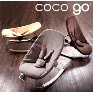 Sitzeinlage für die Babywippe von bloom Coco Go Seat Pad
