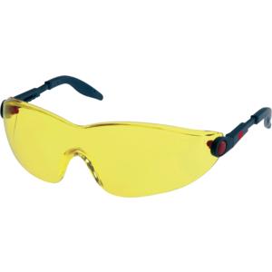 Schutzbrille Komfort 3M 2742 gelb getönt